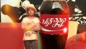 coca-cola 3d printing