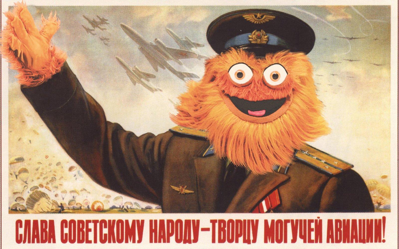 soviet gritty