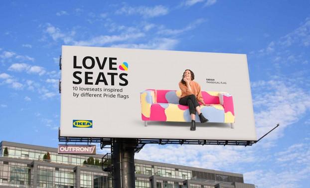 pansexual flag love seat ooh
